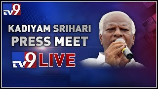 Kadiyam Srihari Press Meet || LIVE