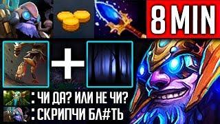 60 KILLS САМЫЙ СИЛЬНЫЙ ТИНКЕР | DOTA 2