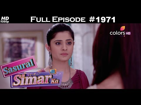 Sasural Simar Ka - 7th November 2017 - ससुराल सिमर का - Full Episode thumbnail