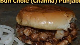 Amritsari Bun Chole. Quick Chunky Bun Chana Meal Recipe by Chawla's Kitchen