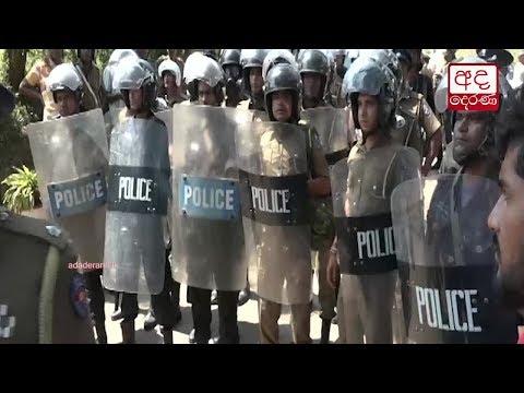 police curfew impose eng