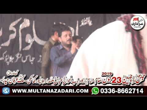 Zakir Bilal Hussain Ratta | Majlis e Aza | 9 Haar 2019 | Qasiday And YadGar Masiab
