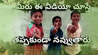 telugu best fun jokes directed by Dheeraj!!Dheeraj lp