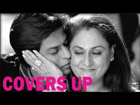 Shahrukh Khan Covers Up Jaya Bahchan | Bollywood News
