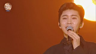 제35회 골든디스크 임영웅 - '이제 나만 믿어요 + HERO'♬|JTBC 210109 방송