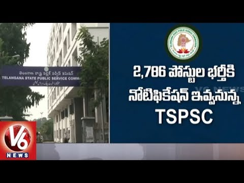 TS Formation Day | TSPSC To Release Notification For 2786 Posts | V6 News