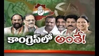 Telangana Senior Leaders Revolt Against Congress High Command over Committees List | Big Story | NTV