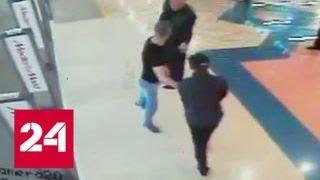 Юношу-инвалида выгнали из магазина электроники с угрозой убить - Россия 24
