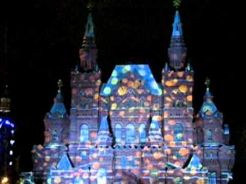 """MOSCOW: Световое шоу """"Круг света"""" на Красной площади"""