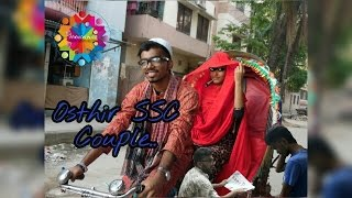 Osthir SSC Couple (অস্থির SSC জুটি) | Bangladeshi Funny Video | Friends Buzz