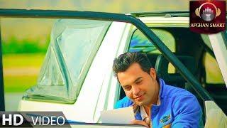 Qais Aryan - Zawridale OFFICIAL VIDEO
