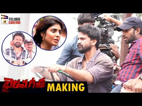 Bhairava Geetha Movie MAKING   RGV   Dhananjaya   Siddhartha   2018 Telugu Movies   Telugu Cinema