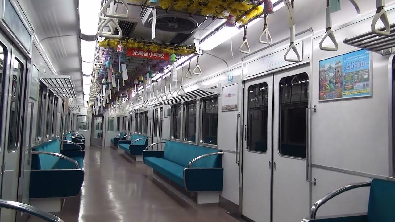 能勢電鉄3100系電車