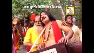 Download New Tarapith Songs | Chalo Chalo Nayane | Tara Maa Songs | Bengali Devotional Song | RS Music 3Gp Mp4