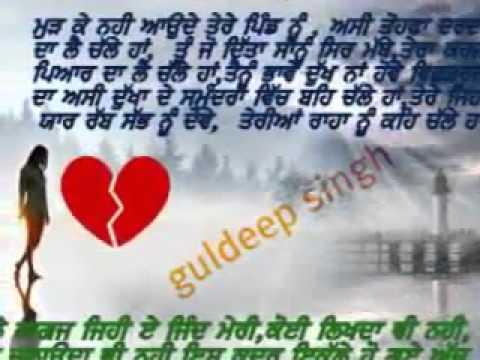 gippy grewal new song pind nanke movie mirza wmv