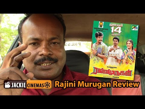 Rajini Murugan Movie Review video 2