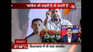 Shatak AajTak | Rahul Gandhi Slams Narendra Modi In Karnataka Rally Over Rafale Deal And Inflation