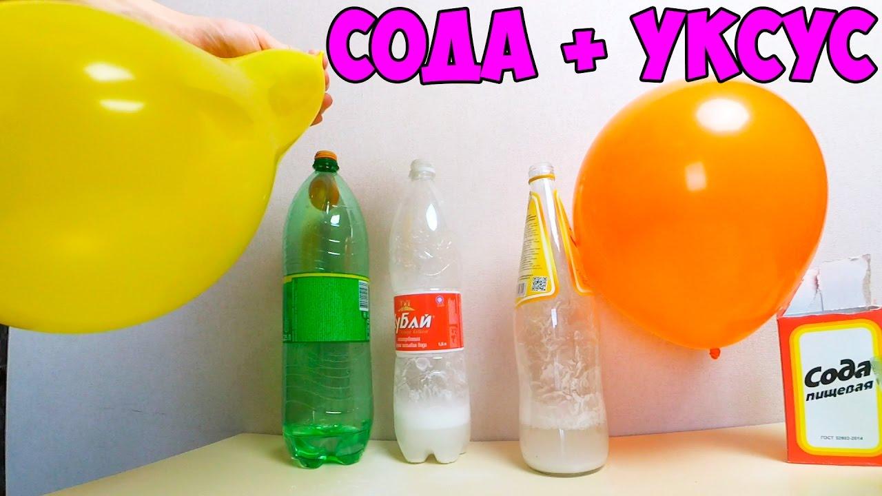 Как можно надуть шарики гелием в домашних условиях