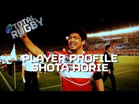 [player Profile] Shota Horie video