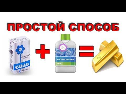 Простой способ, от Дмитрия Сергеевича!!!