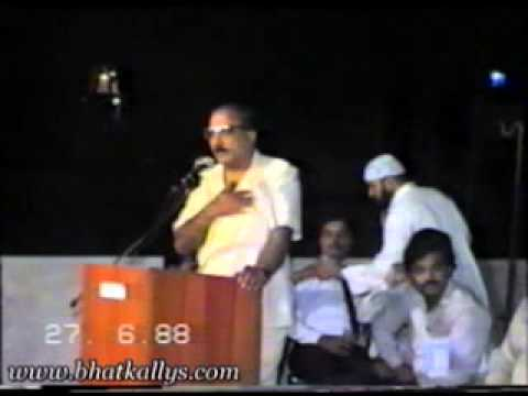 Ziaul Haq Qasimi Haj Ada Karnay Gaya Tha Qaum Ka Leader Koi 1988