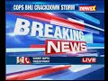 After BHU protest, station officer and one Additional city Magistrate removed for lathi charge- Video