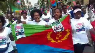 Ethiopia አስመራ ውስጥ የነበረው የዛሬ ሰልፍ ተደምረናል አንድ ሆነናል ብለዋል