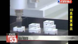 video Several local electronics companies are positioning themselves to compete in the growing robot industry. Among them is Delta Electronics, which unveiled several new robots today. This robot...