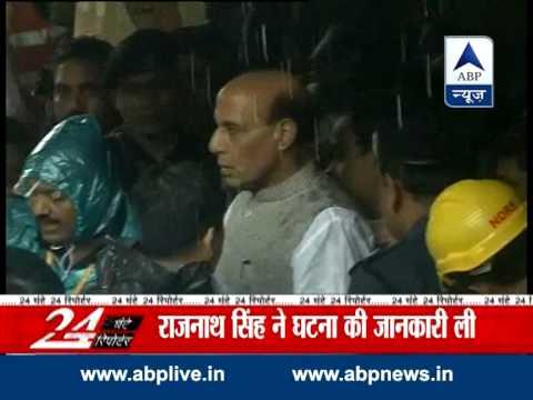 Home Minister  Rajnath Singh visits disaster-hit Pune