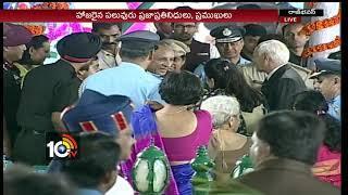 రాజ్ భవన్ లో గవర్నర్ తేనేటి విందు… | Governor Narasimhan Tea Party