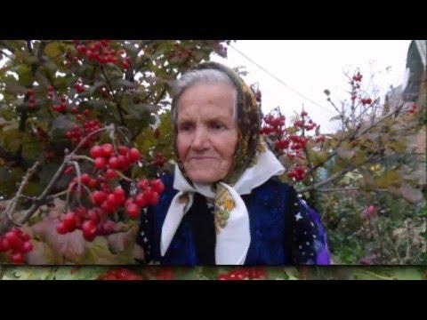 Не сумуйте, мамо, що роки минають... Вітаємо Вас із 95-річчям!