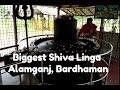 180. Biggest Shiva Linga: Baba Bardhamaneswar (Mota Shiv)