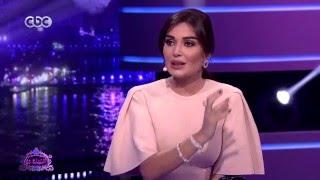 الليلة دي | شاهد…السبب وراء عدم غناء سيرين عبد النور تترات المسلسلات