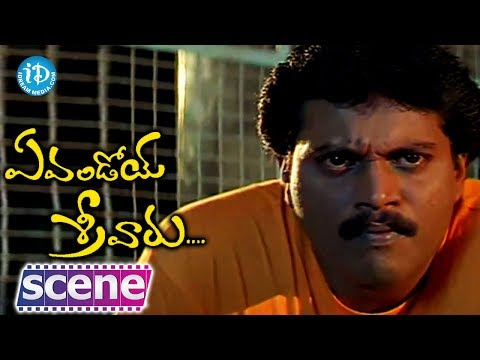 Evandoy Sreevaru Movie - Krishna Bhagavan, Sunil, Dharmavarapu Nice Comedy Scene video