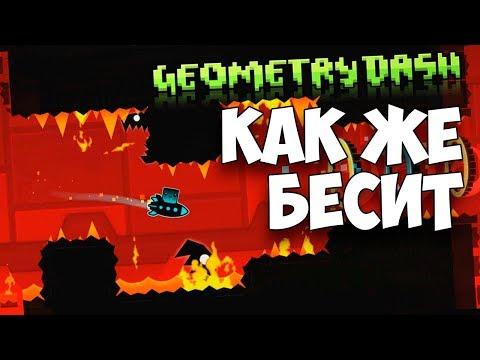 DEADLOCKED за 1 день, ШОК КАНТЕНТ | Geometry Dash 2.1
