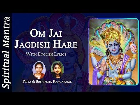 Om Jai Jagdish Hare - Shri Vishnu - ( Full Song )