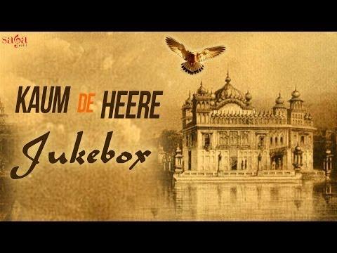 Kaum De Heere - Full Songs Jukebox | New Punjabi Movies 2014 video