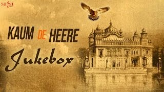Best of Luck - KAUM DE HEERE - Full Songs Jukebox | Latest Punjabi Movies 2014