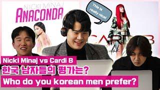 Download Lagu 니키 미나즈(Nicki Minaj) VS 카디 비(Cardi B) 한국 남자들의 평가는?(Who do korean men prefer?) Gratis STAFABAND