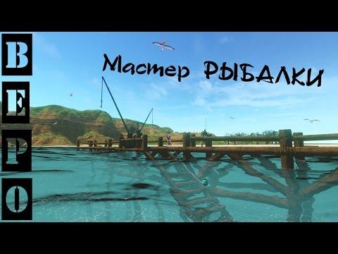 archeage рыбалка мираж