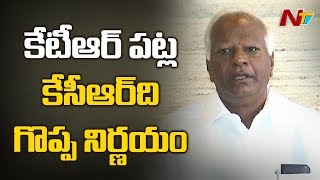 కొత్తగా ఎన్నికైన ఎమ్మల్యేలు రౌడీయిజానికి , భూకబ్జాలకు దూరంగా ఉండాలి - Kadiyam Srihari | NTV