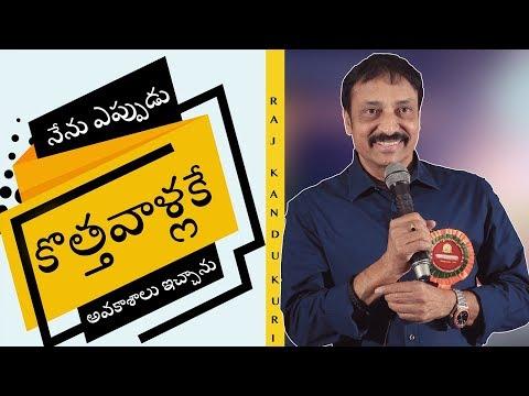 Telugu Filmmaking Start your SCREENPLAY WRITING Career with Cini Monk | Raj Kandukuri