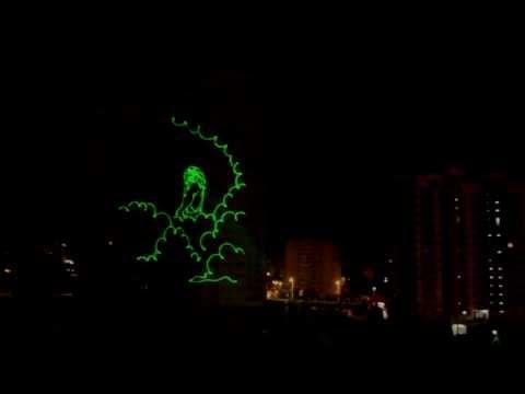 Лазерная реклама Краснодар Green