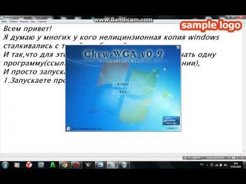 КОНТУРНАЯ КАРТА 11 КЛАСС ПО ГЕОГРАФИИ.