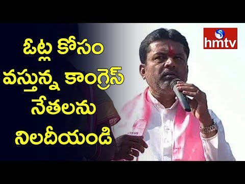 TRS Candidate Putta Madhu Election Campaign in Manthani constituency