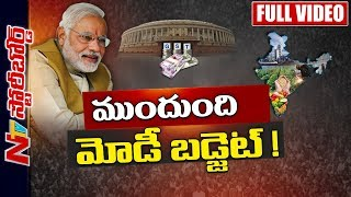 Deficit #Budget2018 ahead of Elections! || What's PM Modi's Action Plan? || Story Board Full