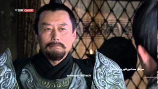 3 Emperatori Part 11