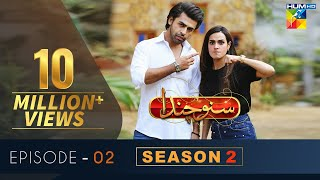 OPPO presents Suno Chanda Season 2 Episode #02 HUM TV Drama 8 May 2019
