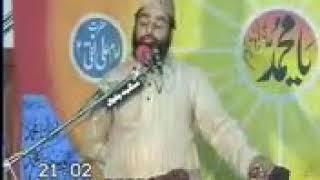 Fazail E mola Ali a.s // Majlis // shia multimedia //