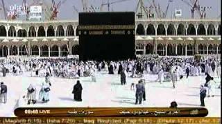 Sheikh Abdul Wadood recitation Makkah live - 1 / 9